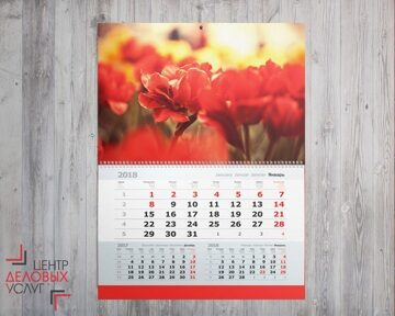 Календарь 1-блочный