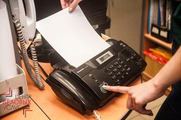 Отправка и прием факса